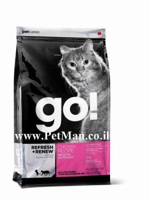 Go עוף לחתול 7.3 קג – Go Chicken for cat 7.3 KG