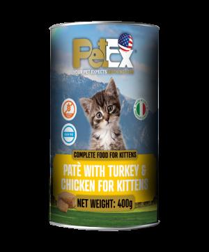 פטקס שימורי מזון מלא להזנת גורי חתולים עם בשר עוף והודו במרקם פטה 400 גרם