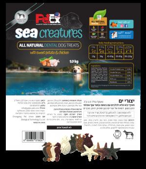 """יצורי ים חטיף דנטלי לכלבים עם בטטה ובשר עוף אמיתי 1.0 ק""""ג"""
