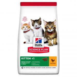 "Hill's Science Plan לגור חתול (עוף), 3 ק""ג"