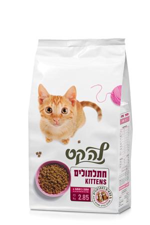 לה קט La Cat חתלתולים 2.85 קג
