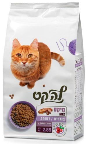 לה קט La Cat מיקס 2.85 קג