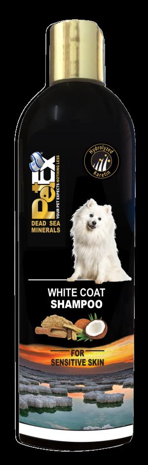 """פטקס שמפו מיוחד לכלבים וחתולים עם פרווה לבנה, מנקה ומרכך את הפרווה 400 מ""""ל"""