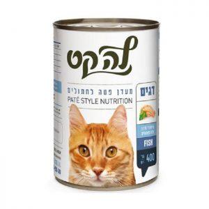 להקט לחתול – מעדן בטעם דגים 400 גרם