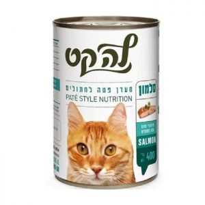 להקט לחתול – מעדן בטעם סלמון 400 גרם