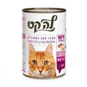 להקט לחתול – מעדן בטעם מיקס סלמון ופורל 400 גרם