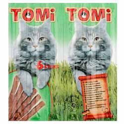 טומי מקלוני כבש והודו לחתול