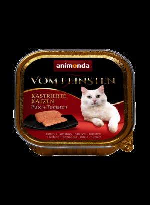 שימור וום פיינסטון לחתול מסורס בטעם הודו ועגבניות