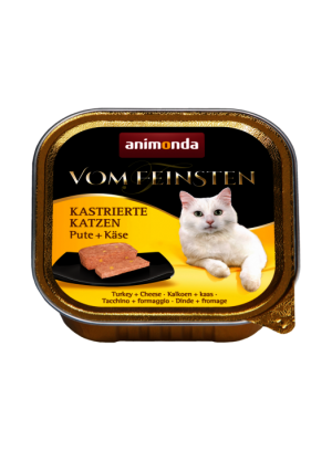 שימור וום פיינסטן לחתול מסורס בטעם הודו וגבינה