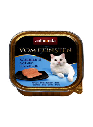 שימור וום פיינסטן לחתול מסורס בטעם הודו ופורל